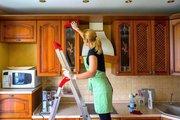 ЧистоБыстро Профессиональная уборка помещений