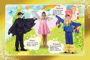 канкан, цыганка, мексиканец-сценические костюмы