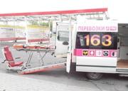 Медицинские перевозки инвалидов